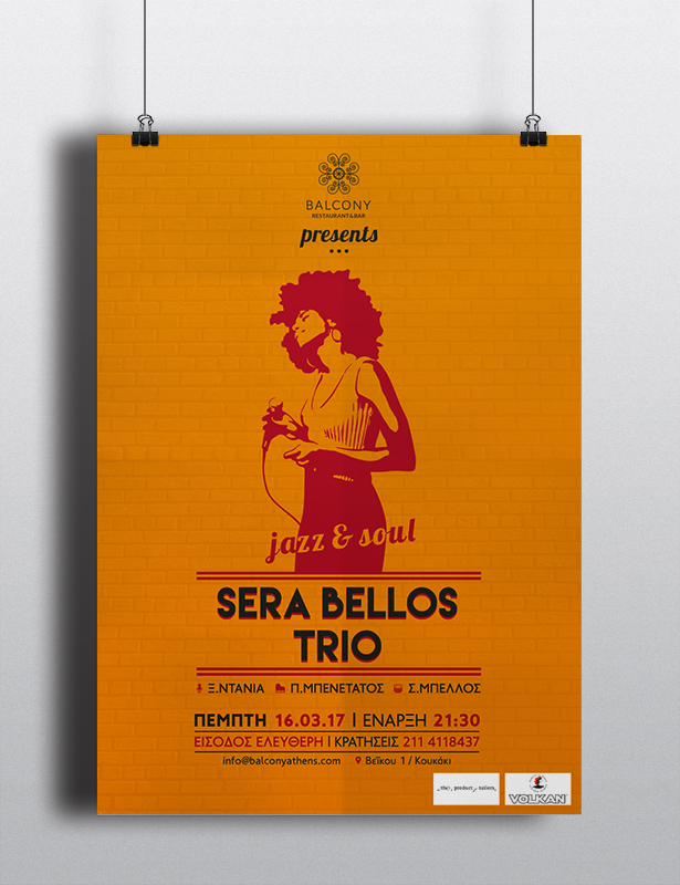 Sera Bellos Trio